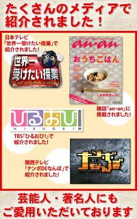 雑誌【anan】掲載!淡路島フルーツ玉ねぎ5kg【送料無料】セレブたまねぎ!玉ねぎタマネギ