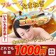 【選べるスープ1000円♪】淡路島フルーツ玉ねぎスープ3種類から...