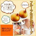 淡路島フルーツ玉ねぎスープなんと30袋で1000円ポッキリ!●送料無料●たまねぎスープ オニオンスープ メール便でお届け 3
