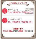 淡路島フルーツ玉ねぎスープなんと30袋で1000円ポッキリ!●送料無料●たまねぎスープ オニオンスープ メール便でお届け 2