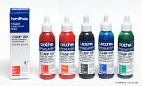 インク(20cc) ブラザー スタンプ / ブラザースタンプ専用補充インク / brother stamp ink ブラザー製スタンプ、ネーム印用