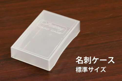 Business card case PP resin 100 sheets for standard size: depth 20 mm