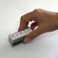スタンプオーダー。お試しスタンプ(デジはんMタイプ16×56mm)専用補充インク1本付属。オリジナル作成、住所印、Eメールスタンプ、業務用、のし袋用などに郵便ご利用で【送料無料】宅配、レターパックは有料です。02P07Nov15
