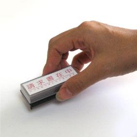 のし袋スタンプ慶事用に。美しく、鮮明に捺印できます。デジはんMタイプ16×56mm/スピード納期。スタンプオーダーオリジナル作成インク内蔵型浸透印(シャチハタタイプ)補充インク1本付属