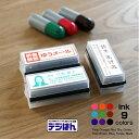 スタンプ オーダー。お試しスタンプ(デジはん Mタイプ16×56mm) 専用補充インク1本付属。 オリジナル作成、住所印、Eメールスタンプ、年賀状用、のし袋用などに。くっきり鮮明に捺印できるのが特徴です。是非一度お試し下さい。の商品画像