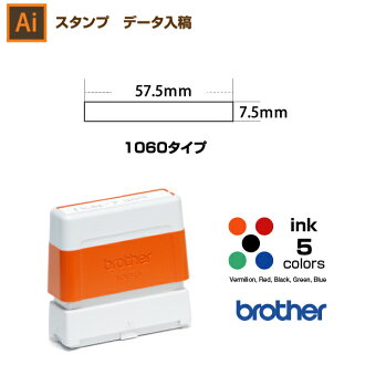 I make an original stamp from data case article of 1,060 types of 1,060 types of stamp 7.5*57.5mm brother / brother illustrators.