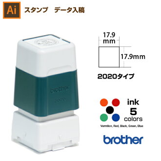 From the digital stamp order data create 17.9 x 17.9 mm and brother 2020 type brother 2020 Illustrator. Stamp original order creating ink built-in stamp (shachat type) ink color 5 color