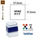 【配置画像あり 4040】スタンプ オーダー データ入稿から作成 37.3×37.3mm / ブラザー4040タイプ 区分3:配置画像あり、複雑なデータなど / brother イラストレーター。スタンプ オリジナル オーダー 作成 インク内蔵型浸透印(シャチハタタイプ) インクカラー5色