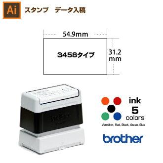 I make an original stamp from data case article of 3,458 types of 3,458 types of stamp 31.2*54.9mm brother / brother illustrators.