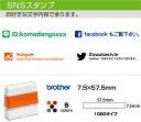 SNS通知用 スタンプ 1060タイプ facebook twitte...