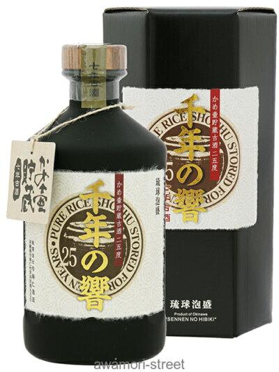 今帰仁酒造/千年の響かめ壺貯蔵7年古酒25度,720ml