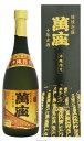 泡盛 古酒 恩納酒造 / 萬座 古酒 10年 40度,720ml / お中元 ギフト 敬老の日 家飲み 宅飲み