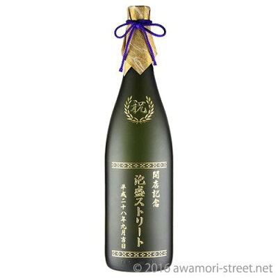 泡盛 名入れ記念ボトル 黒 1800ml / 送料無料 贈り物 お歳暮 お中元 ギフト 敬老の日 父の日 誕生記念 結婚記念 退職記念 新築祝い 入学祝い 成人記念