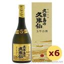 泡盛 久米島の久米仙 / 久米島の久米仙 ブラック 5年古酒 40度,720ml ×6本セット