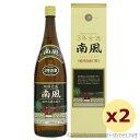 沖縄県酒造協同組合 / 南風 3年古酒 43度1800ml ×2本セット