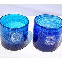 コバルトロックグラス(全2色):源河源吉 ウイスキーグラス コーヒーグラス 退職 祝い 芋焼酎グラス お酒グラス プレゼント かわいい オシャレグラス
