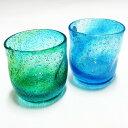 海の色のロックグラス (青/水色・緑/水色) ウイスキーグラス コーヒーグラス 退職 祝い 芋焼酎グラス お酒グラス プレゼント かわいい オシャレグラ