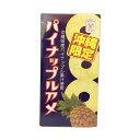 沖縄限定パイナップルアメ6箱入り