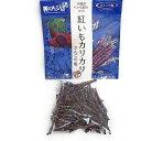 【沖縄菓子】紅芋カリカリ(沖縄県産ちゅら恋紅使用)さんごの塩味