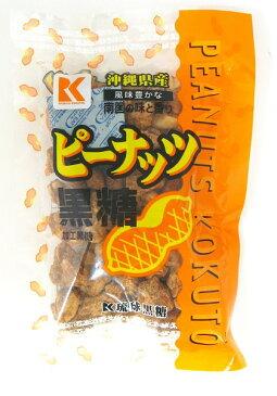 【沖縄菓子】ピーナッツ黒糖 150g: 琉球黒糖