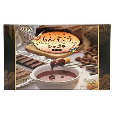 ちんすこうショコラ(ダーク)12個入り 「沖縄 菓子」