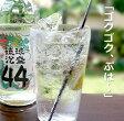 【泡盛】【石川酒造】玉友 龍バージョン 44度/600ml 【琉球泡盛_CPN】_濃厚