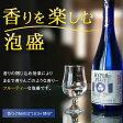 【泡盛】【新里酒造】HYPER YEAST101(ハイパーイースト101)35度/720ml 【琉球泡盛_CPN】_フルーティー