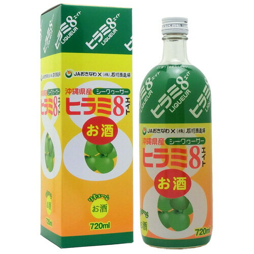 泡盛 ヒラミ8泡盛リキュール 6度 720ml [石川酒造 いしかわ / ヒラミエイト / 4合瓶 四合瓶 / 泡盛リキュール]