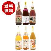 【送料無料】泡盛梅酒 6本セット 【琉球泡盛_CPN】