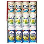 【父の日ギフト】オリオンビールセット