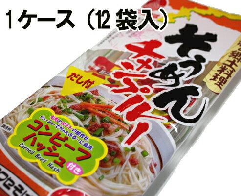 麺類, 沖縄そば  1(1212) RCP 10