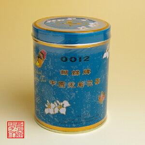 茶葉・ティーバッグ, ハーブティー 200g