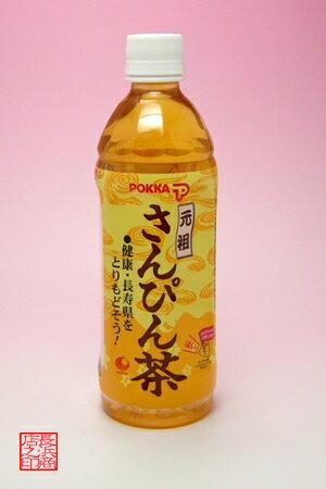 さんぴん茶(ジャスミン茶)500ml香りの良い爽やかなお茶♪飲みやすさが人気です!沖縄ポッカ
