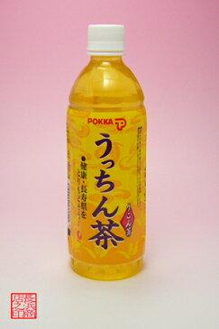うっちん茶(ウコン茶)500mlそのままゴクゴク飲んでもOK泡盛のうっちん茶割りで沖縄ポッカ敬老の日 ギフト プレゼント