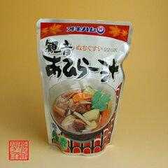 厳選した材料に沖縄の味付けをしており、いつでも、どこでも出来立ての美味しさ!観音 あひら...
