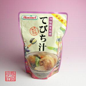 沖縄料理沖縄郷土料理【てびち汁】(400g)ホーメル【RCP】