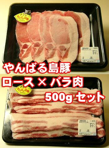 豚肉, ロース 56500g5mm2mmRCP