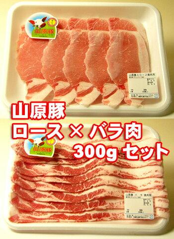 豚肉, ロース 34300g300g5mm2mmRCP