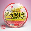 ソーキそば カップ麺生麺タイプ 湯切1分218.5gアワセそ...