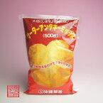 サーターアンダギー ミックス沖縄風ドーナッツの素500g沖縄製粉【RCP】