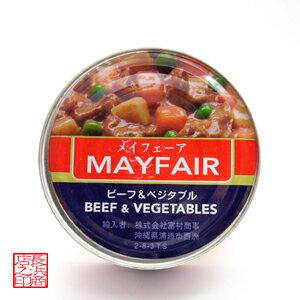 牛肉, モモ 325g
