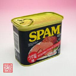 スパムうす塩スパムレギュラースパムより20%減塩30%脂肪カット340gご飯のお供 お取り寄せ 贅沢 保存食 おかず 缶詰 お得 セット 保存食品