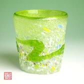 琉球ガラスオリジナルグラス 緑 6-sg-35H85mm×W80mm琉球ガラス グラス 琉球ガラス セット 琉球ガラス ペアグラス 琉球グラス 焼酎グラス 還暦祝い グラス 琉球グラス ペア プレゼント 引き出物 ギフトショップ 結婚式 プチギフト 内祝い
