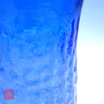 【琉球ガラス(琉球グラス)専門店】泡ハーフ4インチコップ 青H100mm×W75mm琉球グラス グラス コップ 沖縄グラス カレット ペア ワイン ワイングラス セット ロックグラス 還暦祝い 名入れ ガラス おしゃれ バカラ ペアグラス