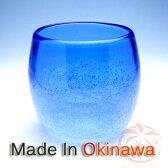 琉球ガラス(琉球 グラス)泡ハーフタル型コップ 青H80mm×W80mm 名入れ グラス おしゃれなペアグラス(沖縄グラス) 沖縄 土産に人気のペア ロックグラス(酒・焼酎グラス)