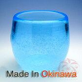 琉球ガラス(琉球グラス) 泡ハーフタル型コップ スカイH80mm×W80mmおしゃれでかわいいガラスコップ。結婚祝いのペアグラス(沖縄グラス)に。こちらの琉球 ガラス(琉球 グラス)は名入れ可。沖縄 土産に人気のペア ロックグラス(酒・焼酎グラス)