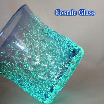 """光る!琉球ガラスCosmicGrass蓄光波型ロックグラスグラス青光を""""ためて""""暗い所でひかりますH95mm×W95mm コップ 沖縄グラス カレット ペア ワイン ワイングラス セット ロックグラス 還暦祝い 名入れ ガラス おしゃれ 焼酎グラス ペアグラス"""