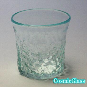 光る!琉球ガラス(琉球グラス) CosmicGrass蓄光波型ロックグラスグラススカイH95mm×W95mmおしゃれでかわいいガラスコップ。結婚祝いのペアグラス(沖縄グラス)に。こちらの琉球 ガラス(琉球 グラス)は名入れ可。沖縄土産に人気のペア ロックグラス(酒・焼酎グラス)
