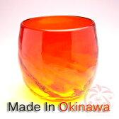 琉球ガラスモールグラス 赤H80mm×W80mm琉球グラス グラス コップ 沖縄グラス カレット ペア ワイン ワイングラス セット ロックグラス 還暦祝い 名入れ ガラス おしゃれ 焼酎グラス ペアグラス