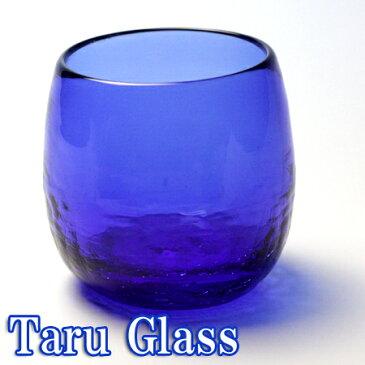 【琉球ガラス(琉球グラス)専門店】タル型グラス 青H80mm×W80mm琉球グラス グラス コップ 沖縄グラス カレット ペア ワイン ワイングラス セット ロックグラス 還暦祝い 名入れ ガラス おしゃれ バカラ ペアグラス